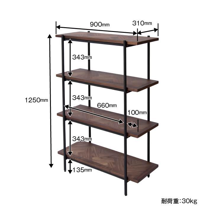 【送料無料】シェルフ ブリランテ 幅90cm 4段