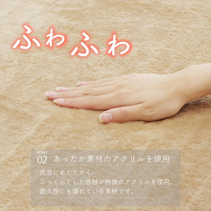 こたつ中掛け毛布 アクリル 円形ボックスタイプ【送料無料】