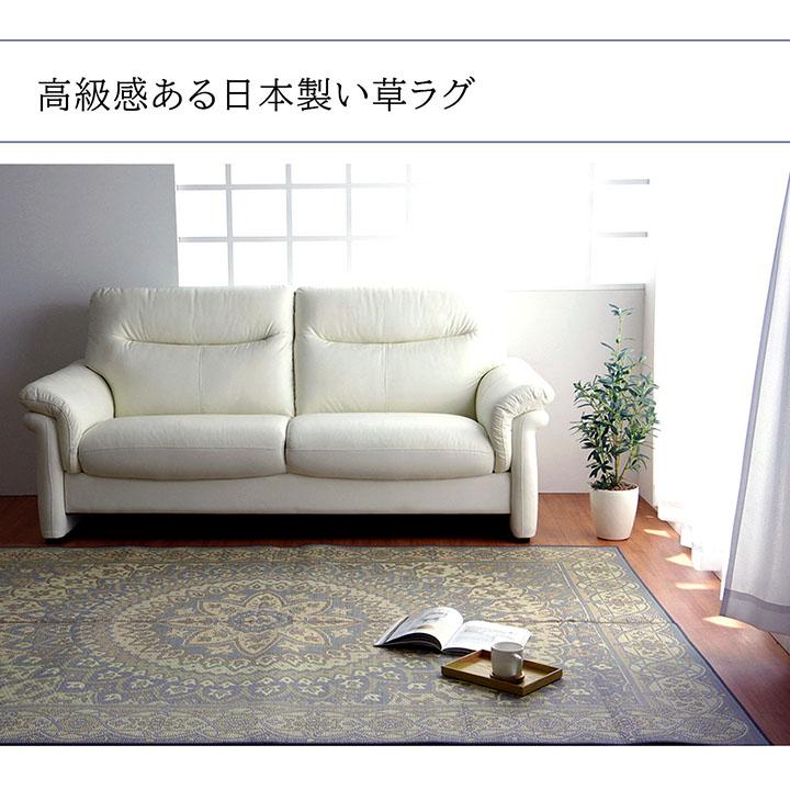 い草ラグカーペット Fサークル191×250cm【送料無料】