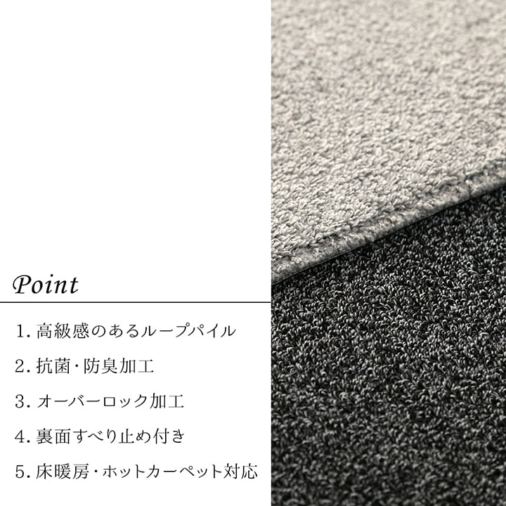 ラグカーペット 絨毯 クレイド ラグマット おしゃれ かわいい リビング ダイニング センターラグ【送料無料】