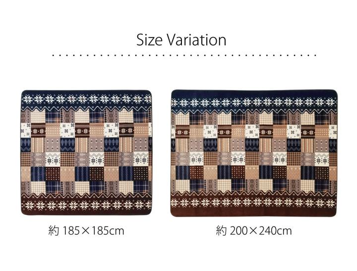 ラグカーペット 絨毯 ノーチェ 洗える こたつ敷き布団 北欧 ラグマット おしゃれ かわいい リビング ダイニング センターラグ【送料無料】