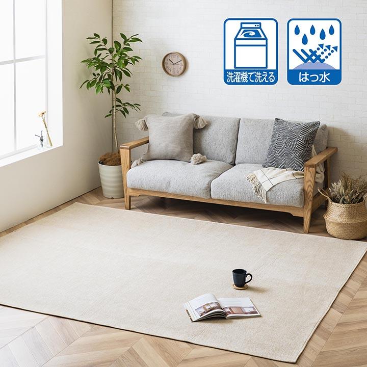ラグカーペット絨毯 モデルノ シャギーラグ 北欧 ラグマット おしゃれ かわいい リビング ダイニング センターラグ【送料無料】