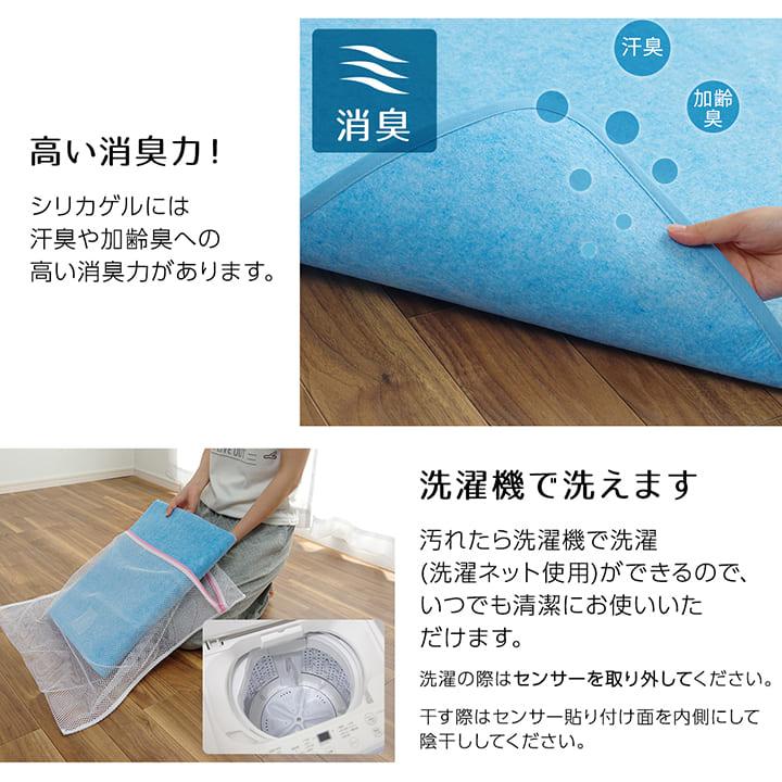 敷布団の下に敷くだけ 除湿シート 吸湿センサー付き 6サイズ展開 【送料無料】
