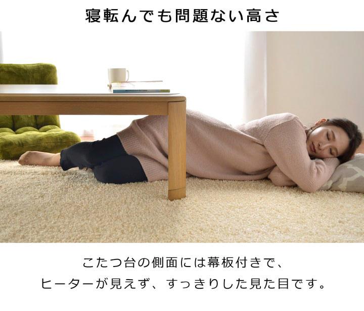 【送料無料】木製こたつテーブル 80×120cm