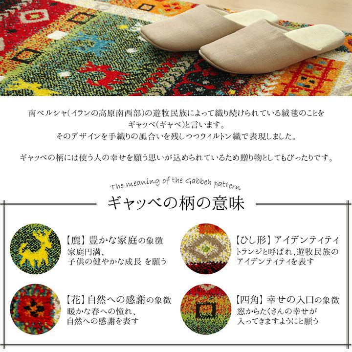 【送料無料】ウィルトン織 玄関マット プラテリア
