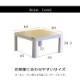 【送料無料】こたつテーブル 70×70cm ホワイト ブラック 両面使える リバーシブル