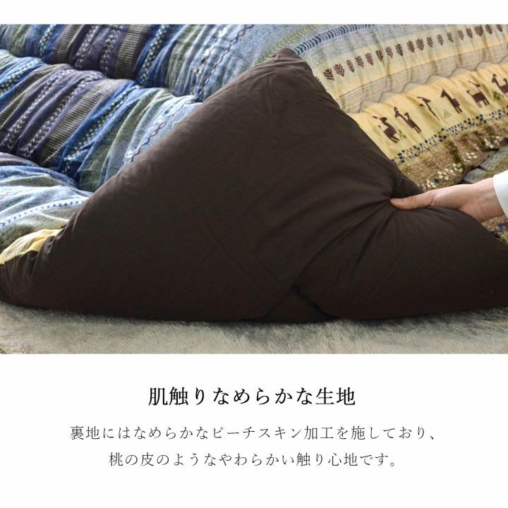 こたつ掛け布団 ラディ ギャッベ柄 洗える おしゃれ かわいい 正方形 長方形 北欧 IKEHIKO 池彦【送料無料】
