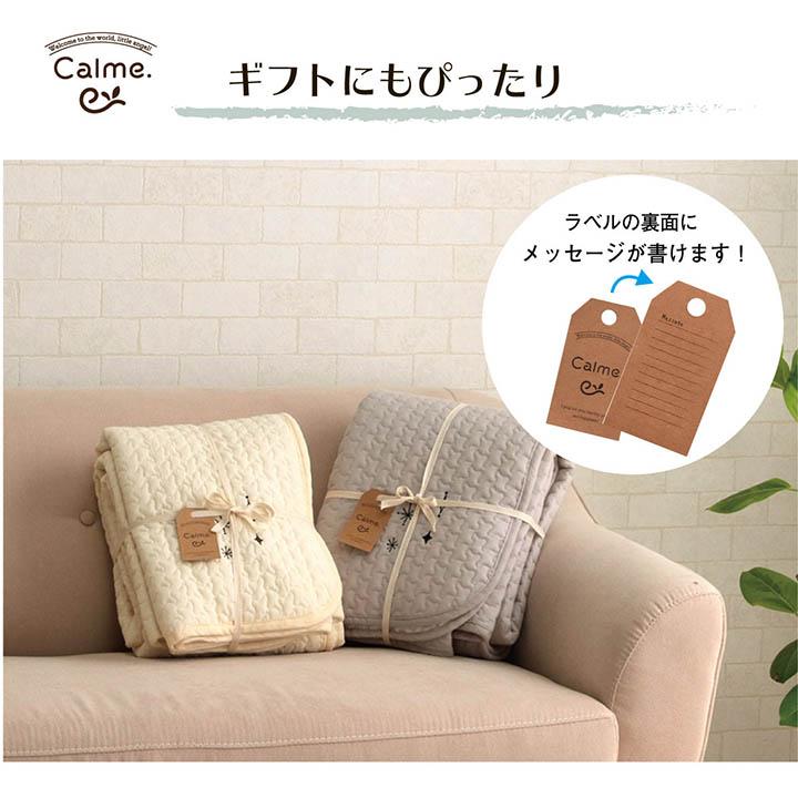 【送料無料】イブル カルム敷パッド シングル 約100×200cm