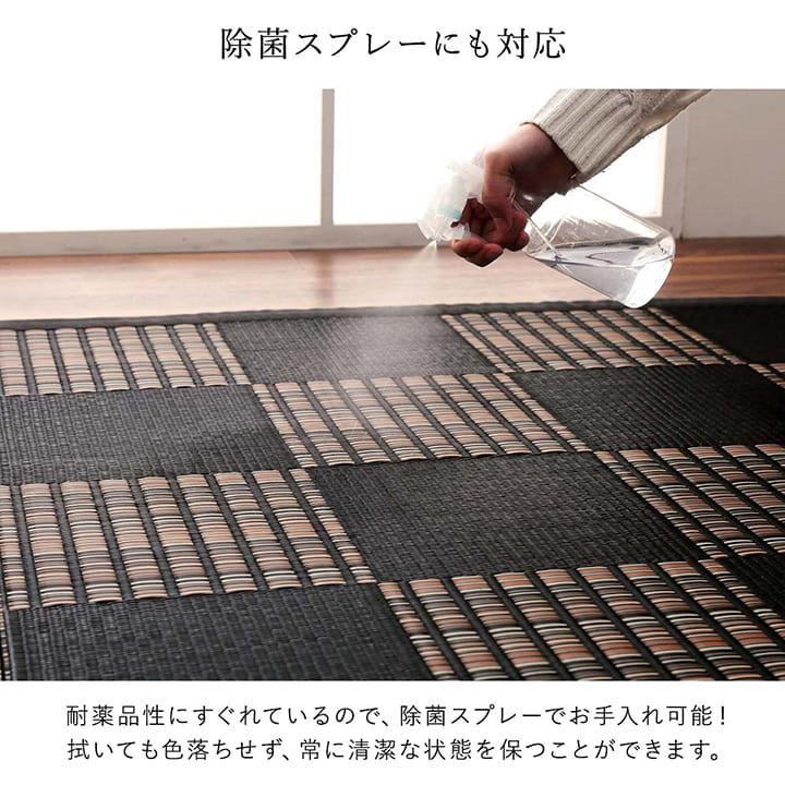 洗えるラグカーペット 絨毯 Weed ウィード PP 北欧 ラグマット おしゃれ かわいい リビング ダイニング センターラグ【送料無料】