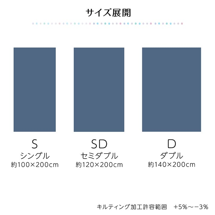 【送料無料】ヒヤカ冷感敷パッド シングル/セミダブル/ダブル
