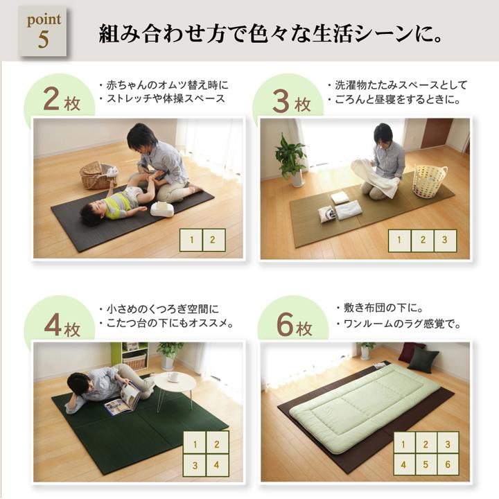 置き畳 ユニット畳 プラード 70×70cm 半畳 8色 カラー 国産 い草 【送料無料】