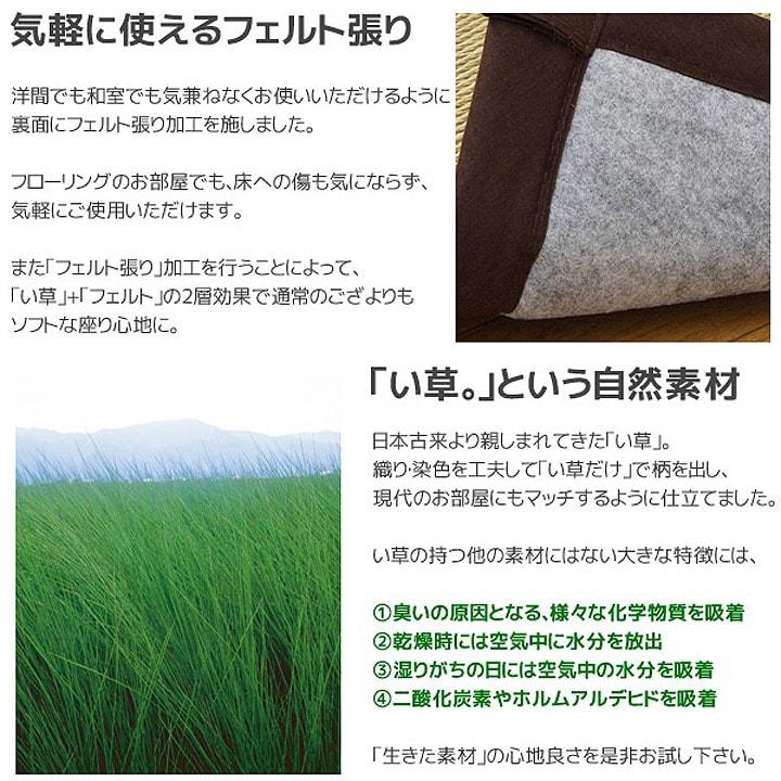 い草ラグ カーペット ごろりんノア ふっくら 【送料無料】