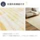 選べるタフトラグカーペット 絨毯 ラグマット おしゃれ かわいい リビング ダイニング センターラグ【送料無料】