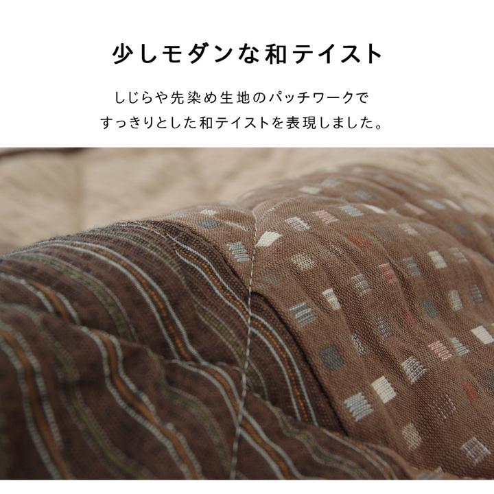 こたつ掛け布団 ゆかり ハイタイプ おしゃれ かわいい 正方形 長方形 IKEHIKO 池彦 省エネ 【送料無料】