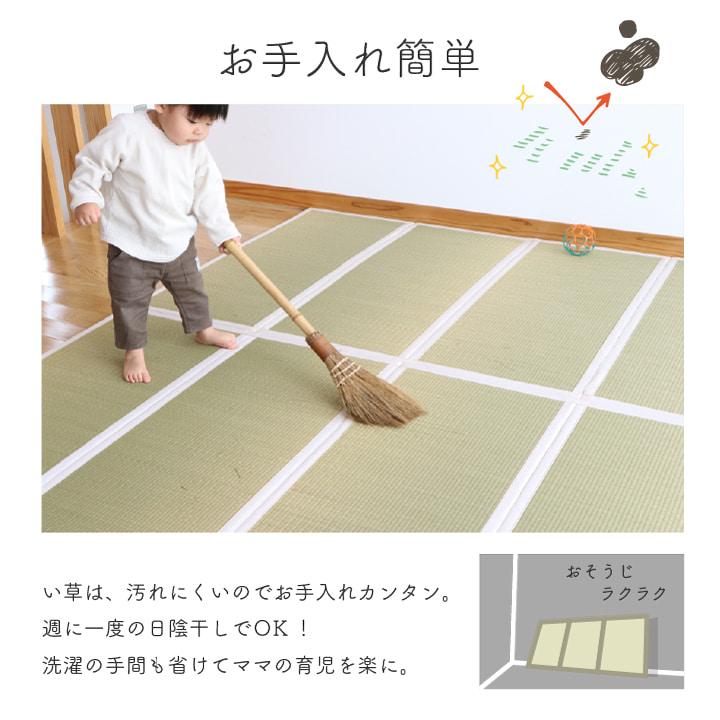 置き畳 ユニット畳 3連タイプ 4サイズ展開【送料無料】