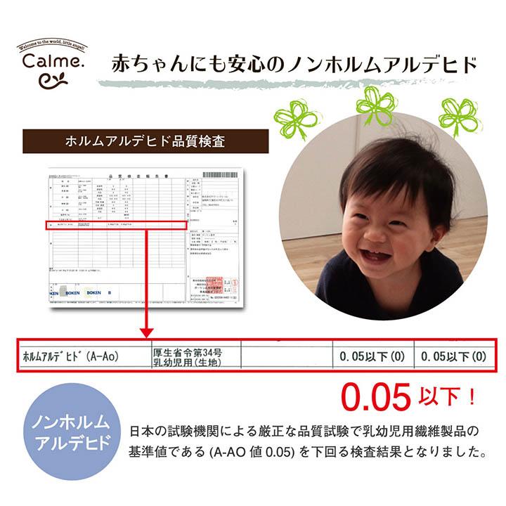 【送料無料】イブル カルムマルチカバー