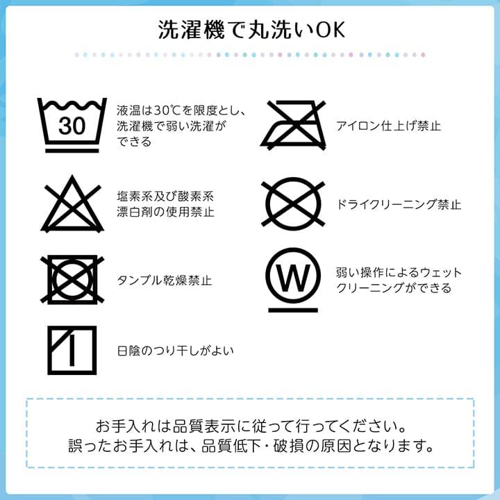 【送料無料】ヒヤカ肌掛け布団 シングル/セミダブル/ダブル