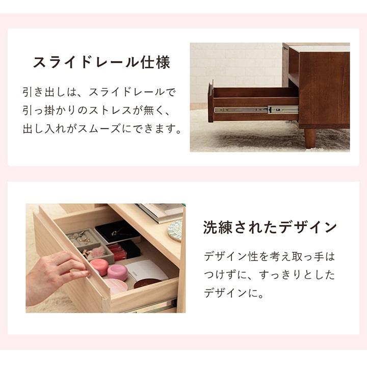 ドレッサーテーブル 「 Chou - シュー - 」 80×45×39.9cm 幅80cm