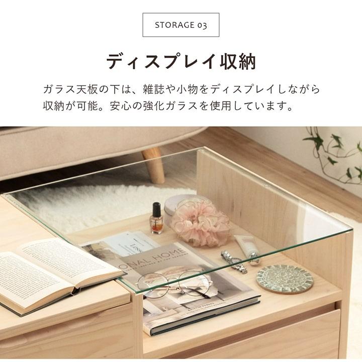 ドレッサー Chou 80×45×39.9cm 幅80cm【送料無料】