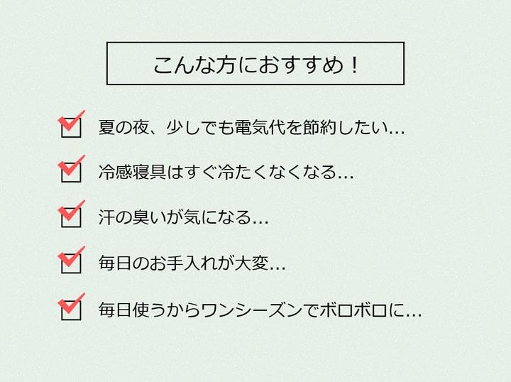 竹シーツ HF快竹 3サイズ 冷感 【送料無料】