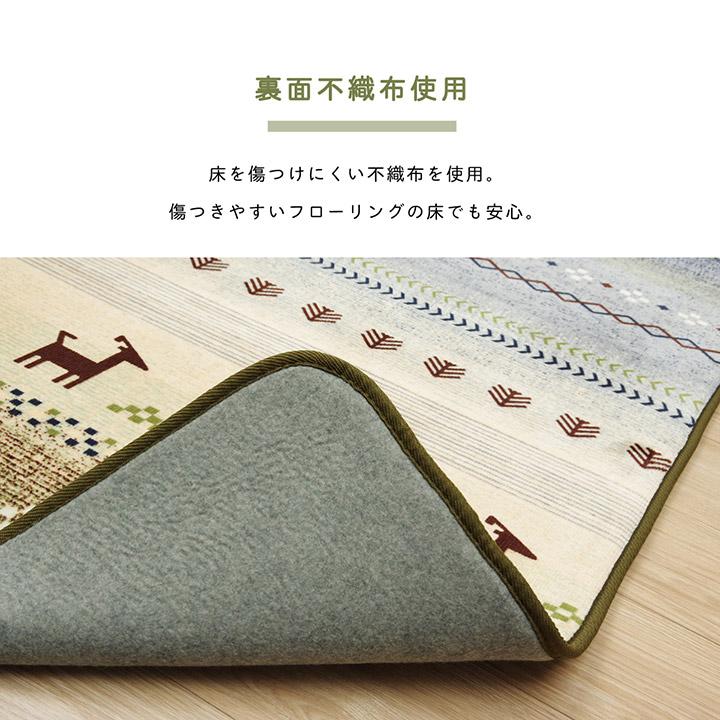 ラグカーペット 絨毯 ラグマット DXラディ 正方形 長方形 おしゃれ ギャベ柄 【送料無料】