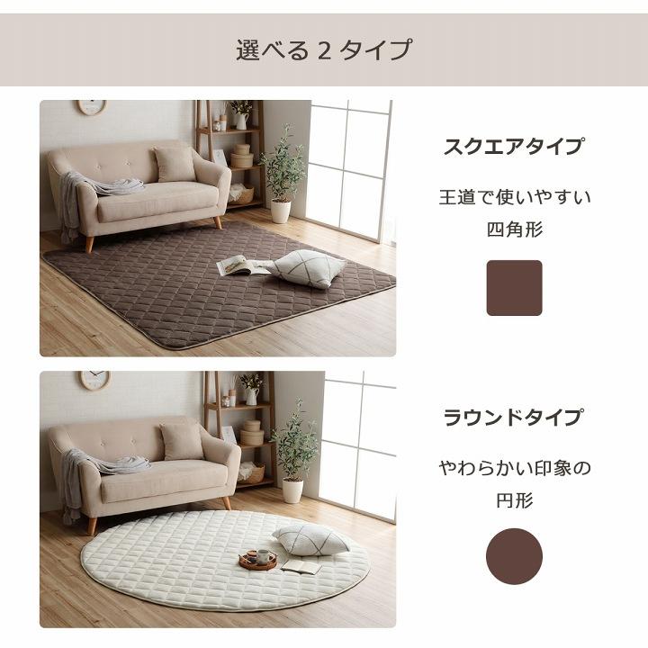 キルトラグ フラン 敷き布団単品 正方形 長方形【送料無料】