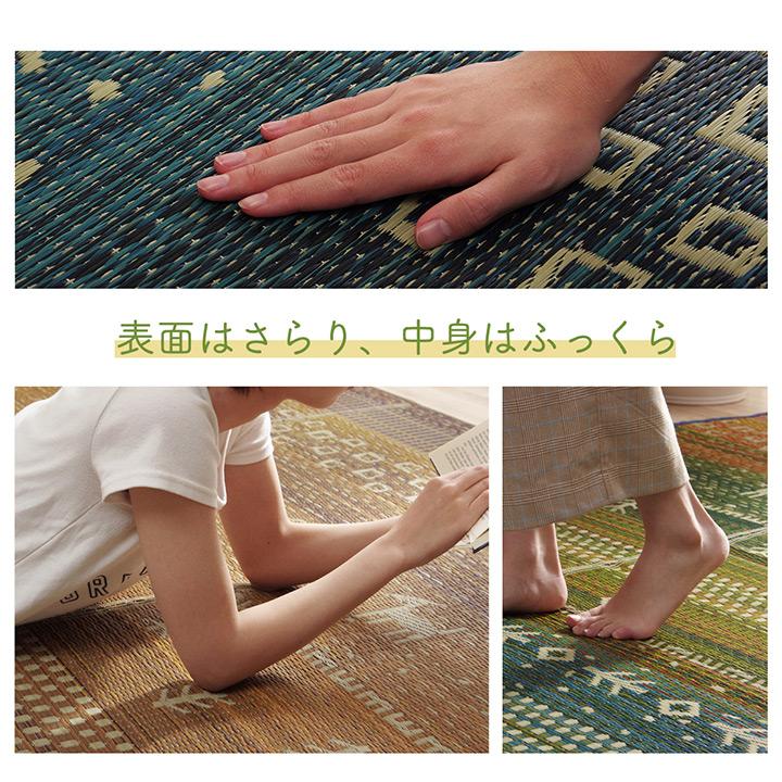 い草ラグカーペットFXサラ 選べる4サイズ 正方形 長方形【送料無料】