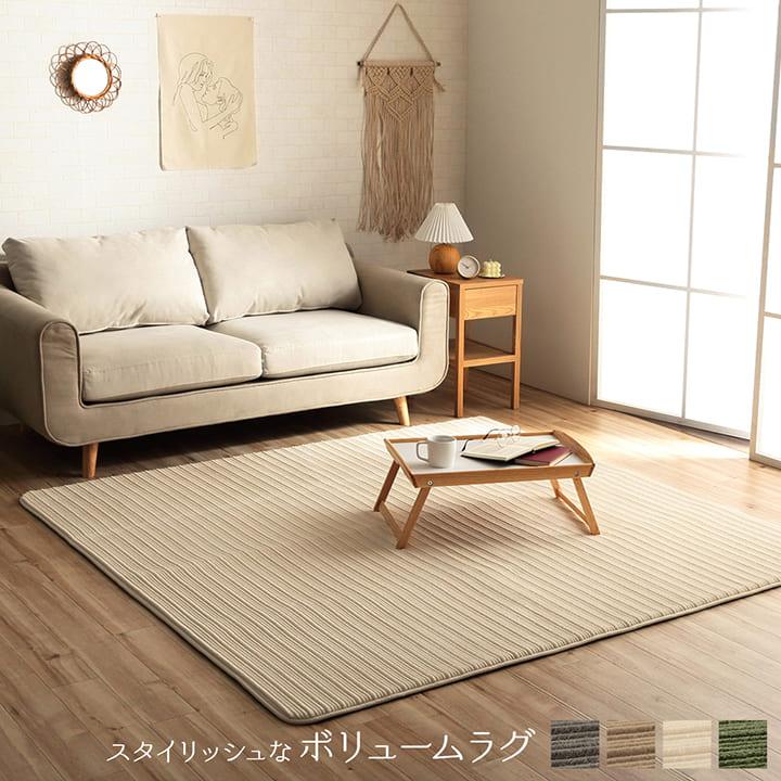 ラグカーペット絨毯 ラグマット レミール 極厚 ボリューム 低反発【送料無料】