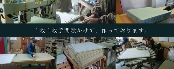 置き畳 ユニット畳 あぐら82×164cm 国産 長方形 畳マット フローリング畳 ジャパンディ【送料無料】