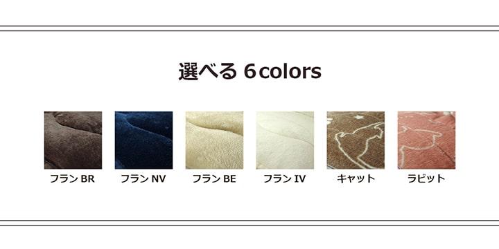 【送料無料】こたつ布団 正方形 長方形「 フラン(省) 掛け布団単品 」4サイズ 10色展開