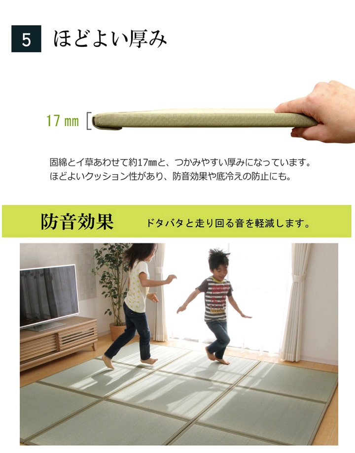 置き畳 ユニット畳 あぐら 70cm 半畳 国産 い草 畳マット フローリング畳【送料無料】