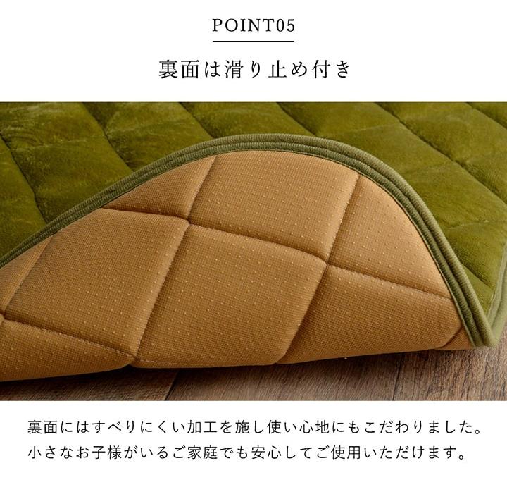こたつ敷き布団 フラン+ キルトラグ 絨毯 【送料無料】