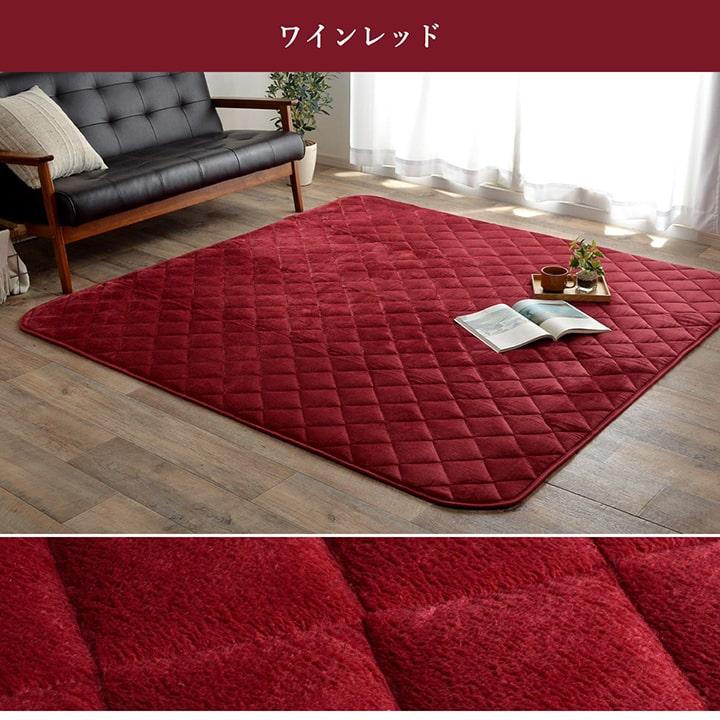 キルトラグ フラン+ 敷き布団単品 正方形 長方形【送料無料】