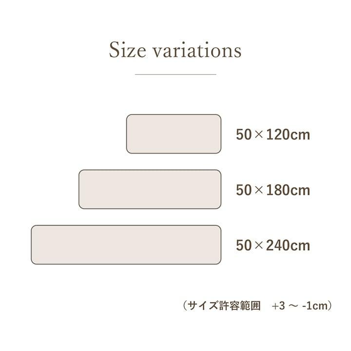 【送料無料】ふんわりキッチンマット 選べる3サイズ
