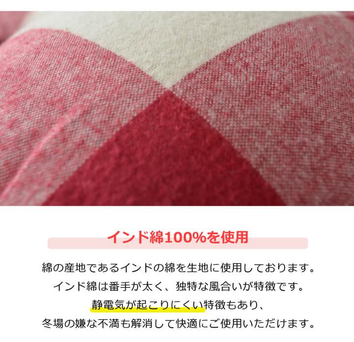 こたつ掛け布団 オーブ ロカ おしゃれ かわいい 正方形 長方形 北欧 IKEHIKO 池彦【送料無料】