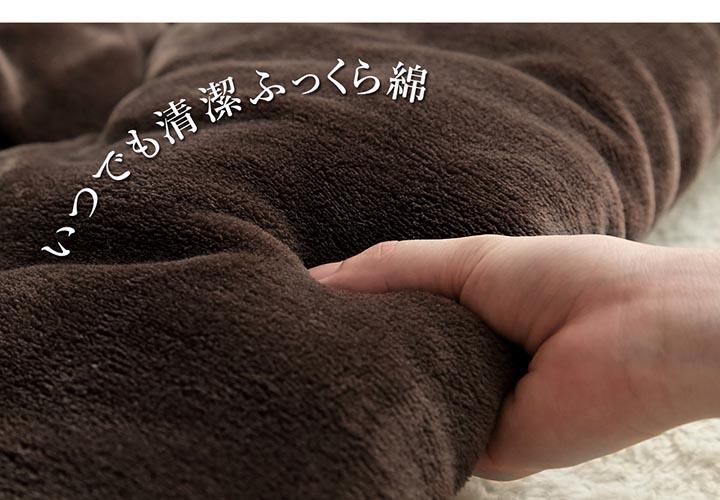 こたつ掛け布団 フラン おしゃれ かわいい 円形 北欧 IKEHIKO 池彦【送料無料】