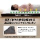 【送料無料】防ダニボリュームマットレス  シングル/ダブル