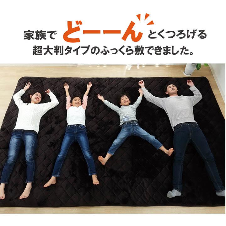 ラグカーペット絨毯 大判ドークロング ラグマット おしゃれ かわいい リビング ダイニング センターラグ【送料無料】