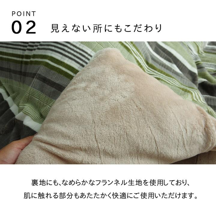 こたつ敷布団 ニードル 3色 ストライプ柄 【送料無料】