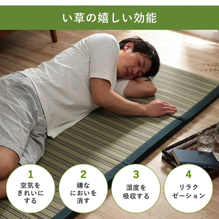 【送料無料】エース 四つ折りマット