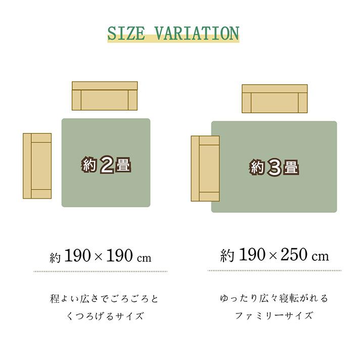 い草ラグカーペット SPクレル 190×190cm/190×250cm【送料無料】