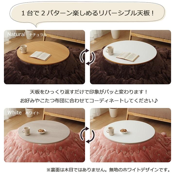 こたつ3点セット フラン 70cm 円形 丸型 こたつ布団 こたつ敷布団 こたつテーブル【送料無料】