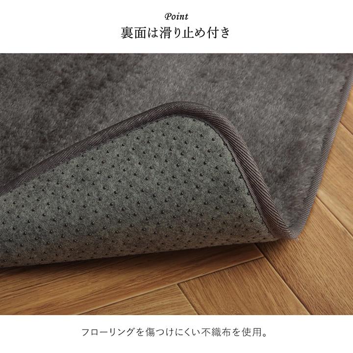 吸湿発熱 ラグ カーペット ライティ 滑り止め付き 【送料無料】