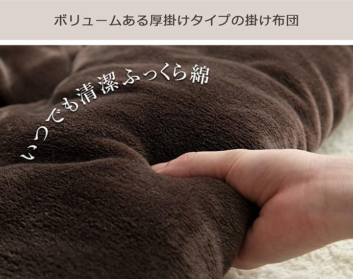 こたつセット フラン 掛敷台3点セット 台サイズ:70×105cm楕円【送料無料】