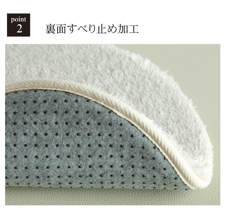 【送料無料】チェアパッド レスト 35cm円形