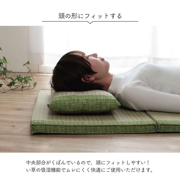 い草 枕 クリア くぼみ平枕【送料無料】