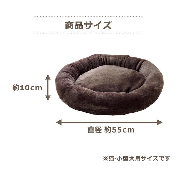 【送料無料】フラン ペットベッド