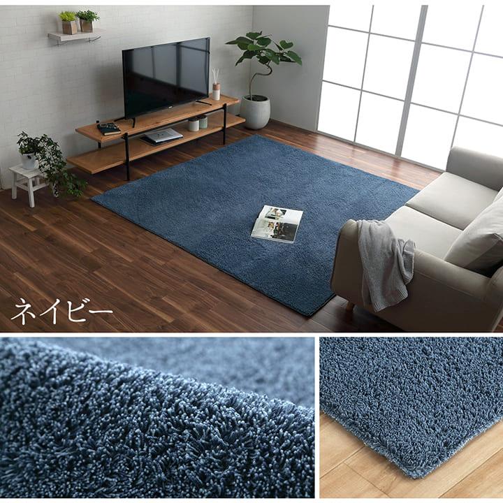 ラグカーペット 絨毯 プリーム ラグマット おしゃれ かわいい リビング ダイニング センターラグ【送料無料】