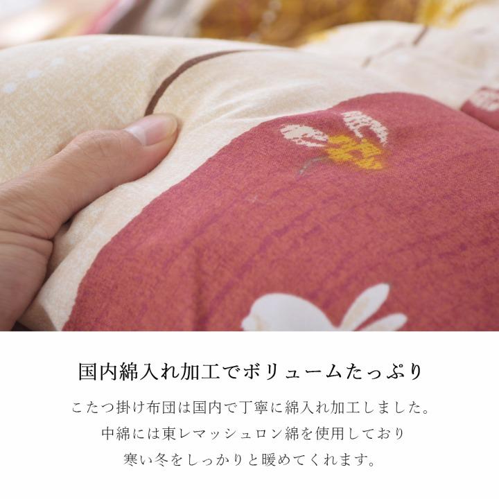 こたつ掛け布団 こよみ ウサギ柄 おしゃれ かわいい 正方形 長方形 北欧 IKEHIKO 池彦【送料無料】