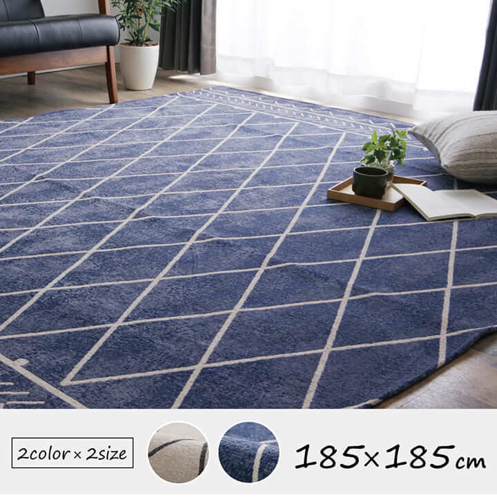 北欧ラグカーペット絨毯 ノーブル ラグマット おしゃれ かわいい リビング ダイニング センターラグ【送料無料】